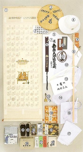 高松 仏壇 佐野仏恩堂 - 仏壇 仏具 巡拝用品